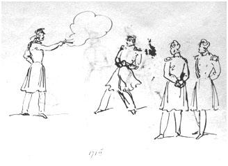 Сцена из жизни в рисунках